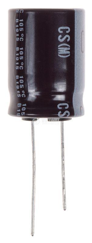 Кондензатор електролитен 400V, 68uF, ф12.5x33.5mm