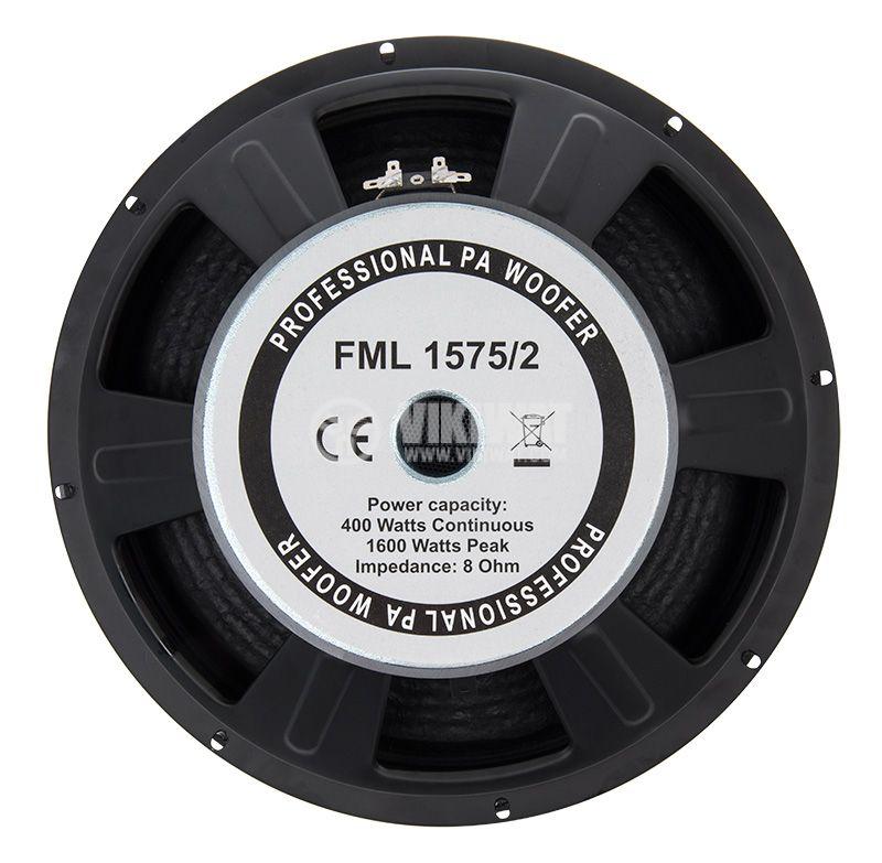 Нискочестотен високоговорител FML-1575/2 - 5