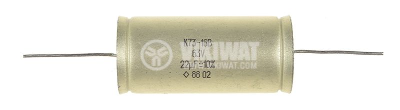 Кондензатор полиетилен терефталатов 22µF, 63V, К73, +/-10%  - 1