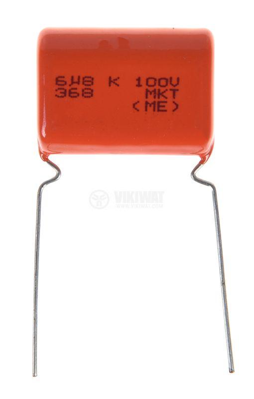 кондензатор,полипропиленов