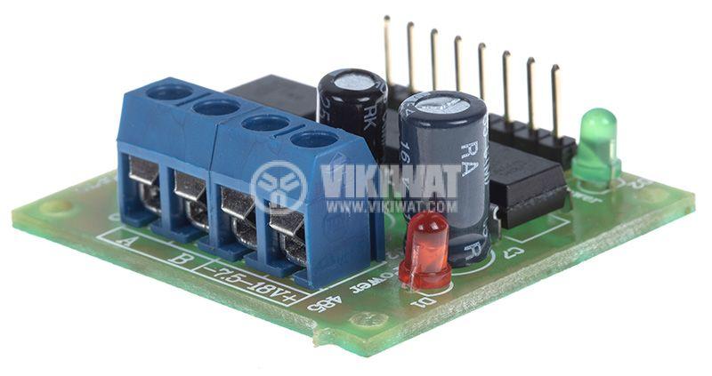 Конвертор UART TTL RS485 OPTO, 7.5~15V - 1