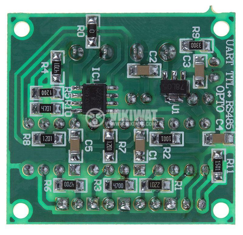 Конвертор UART TTL RS485 OPTO, 7.5~15V - 4