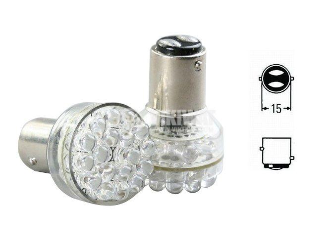 Автомобилна лампа LED, BA15d, 12 VDC, 24 светодиода
