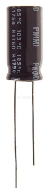 Кондензатор електролитен 1500uF, 6.3V, THT, ф10x20mm - 2