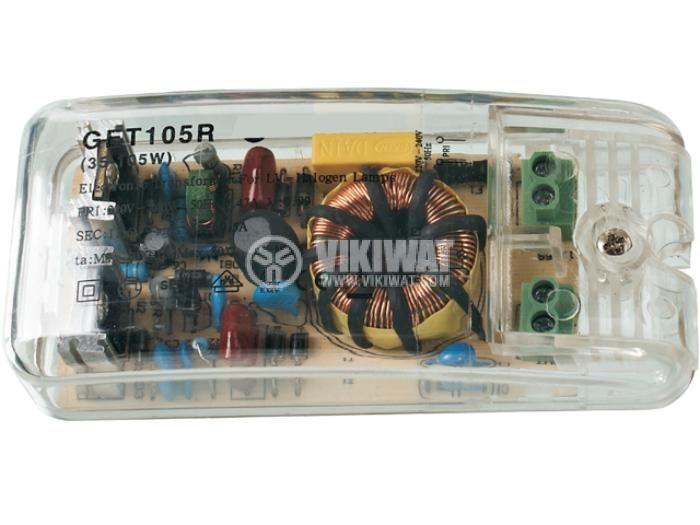 Електронен трансформатор 220-12 V 35-105 W за нисковолтови халогенни лампи