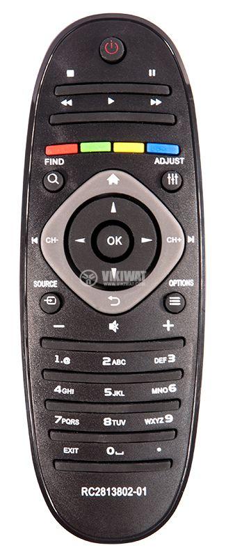 PHILIPS SMART remote control - 1
