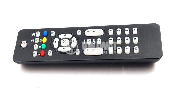 Дистанционно управление за телевизори Philips, RC-2023601/01