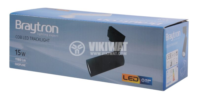 LED projector BD30-01401, 15W, 3000K, 1180Lm, warm white - 8