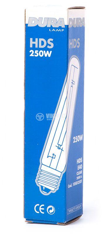 Натриева лампа 2000K - 5