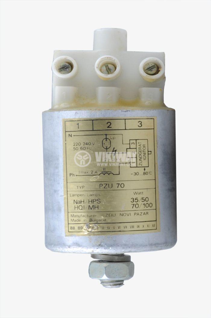 Запалващо устройство PZU 70