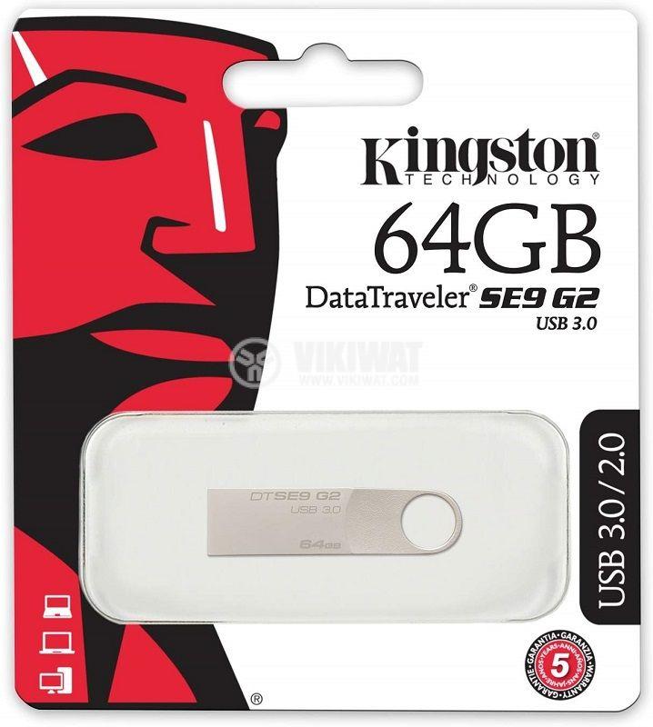 Флаш памет Kingston DTSE9G2, 64GB, USB 3.0 - 2