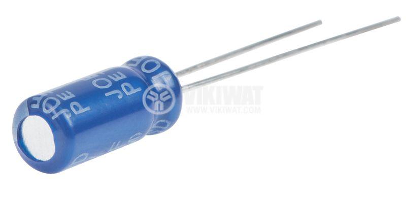 Кондензатор електролитен 4.7uF, 100VDC, ф5x11mm - 2