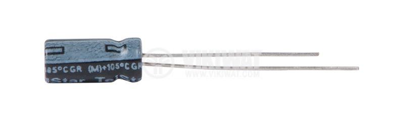 Кондензатор електролитен 4.7uF, 100VDC, ф5x11mm - 3