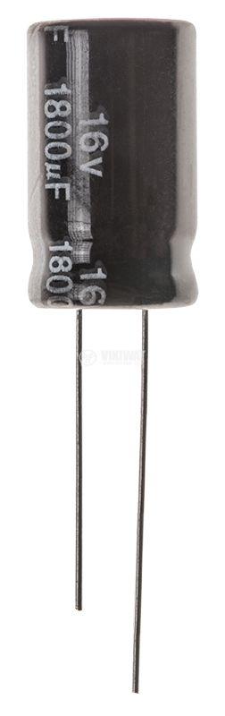 Кондензатор електролитен 1800uF, 16V, THT, ф12x20mm, Low ESR, нисък импеданс - 1