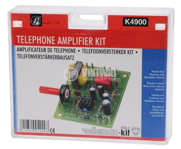 Телефонен усилвател K4900