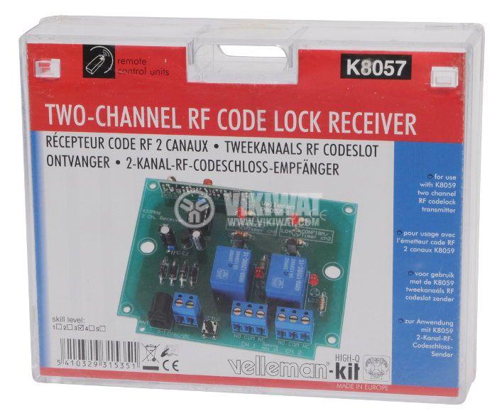 """Двуканален RF кодов ресивер"""" КИТ-К8057"""
