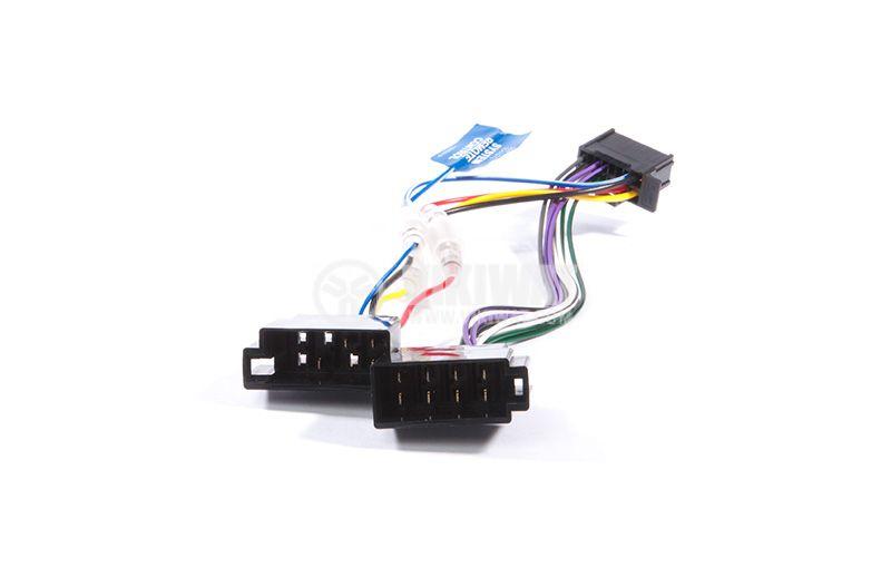 Радио MP3 плеър за автомобил, PIONEER MVH-181UB, 4X50W, USB и дистанционно - 11