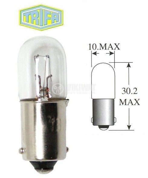Автомобилна лампа, 12VDC, 4W, BA9S
