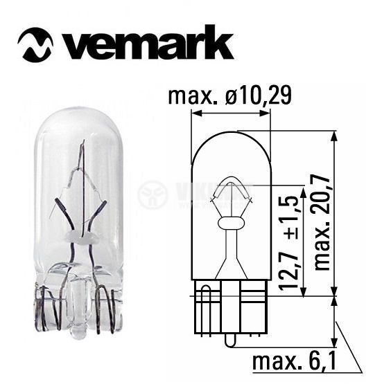 Автомобилна лампа, 12VDC, 5W, W5W, W2.1x9.5d