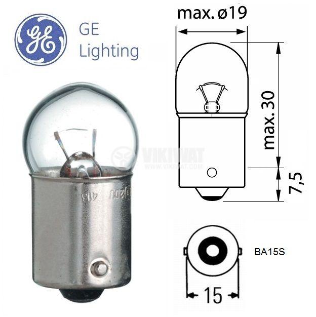 Автомобилна лампа, 12VDC, 10W, R10W, BA15S, 125lm