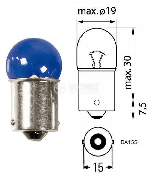 Автомобилна лампа, 12VDC, 5W, R5W, BA15S, жълта