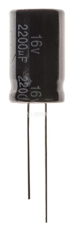 Кондензатор електролитен 2200uF, 16V, THT, ф12x20mm, Low ESR, нисък импеданс - 1