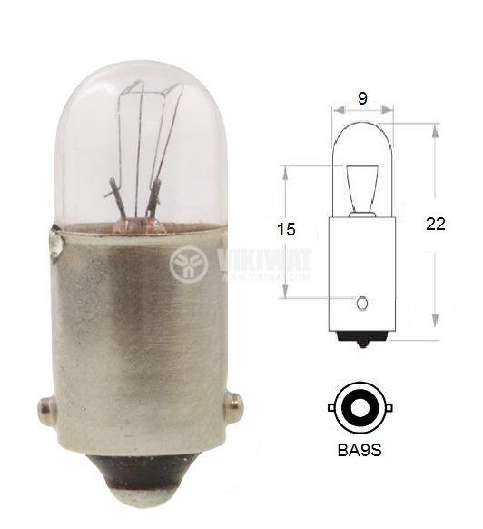Автомобилна лампа, 12VDC, 3W, BA9S