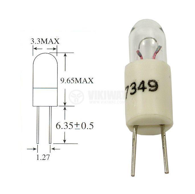 Миниатюрна лампа 2.5 V 320 mA