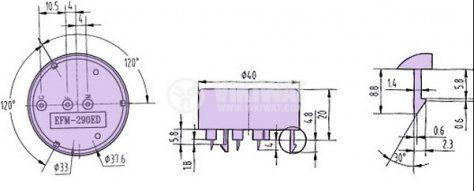 Зумер EFM290ED без генератор - 2