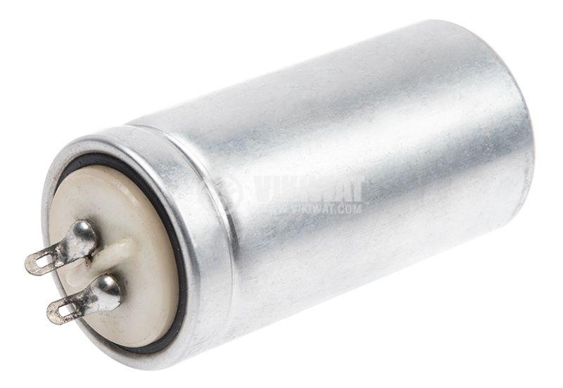Работен кондензатор 380VAC - 1