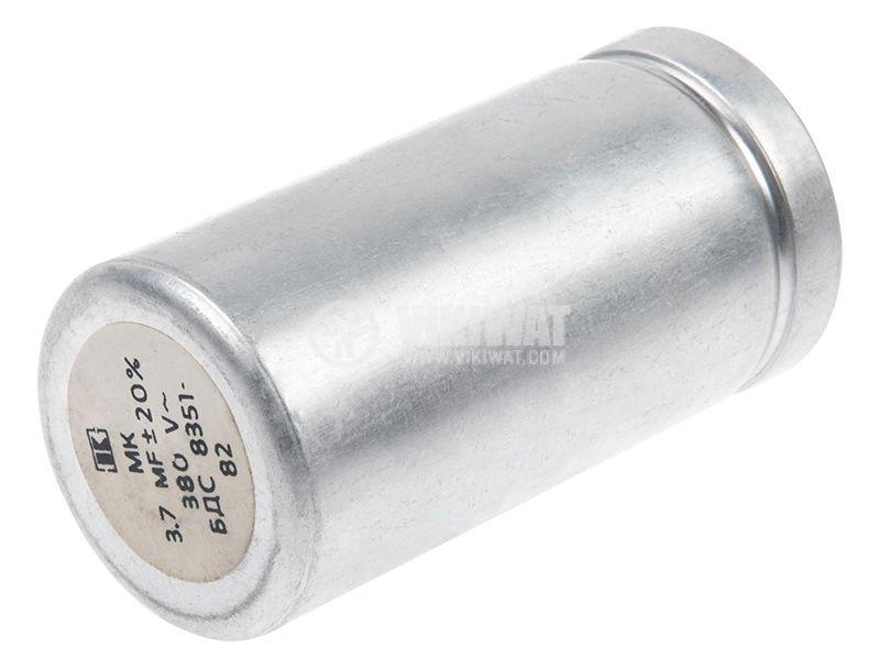 Работен кондензатор - 2