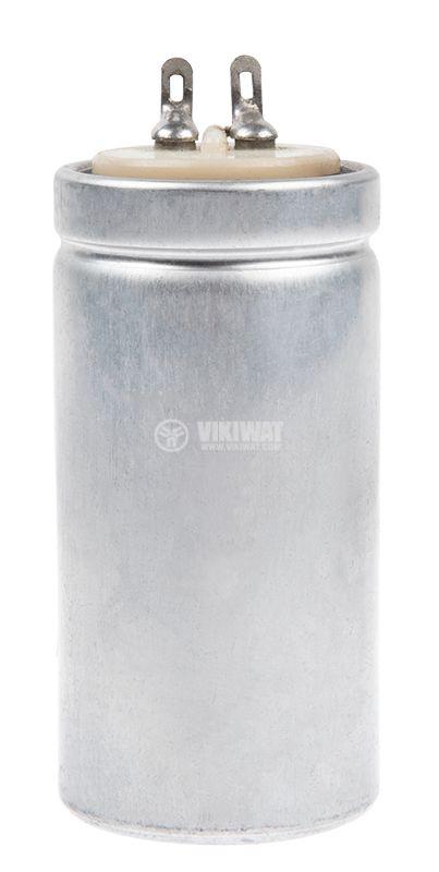 Работен кондензатор метален - 3