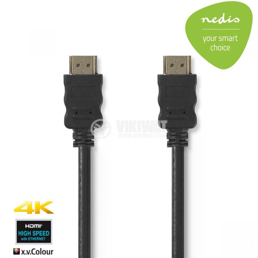 Кабел HDMI мъжки, 5m, 4K, CVGP34000BK50 Nedis - 1