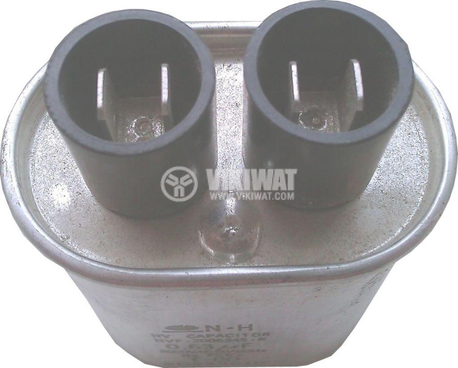 Kондензатор за микровълнова фурна, 0.9 uF, 2100 V, 55x33x89 mm - 2