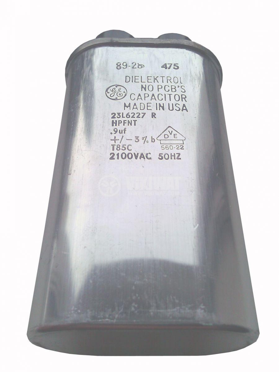 Kондензатор за микровълнова фурна, 0.9 uF, 2100 V, 55x33x89 mm - 1