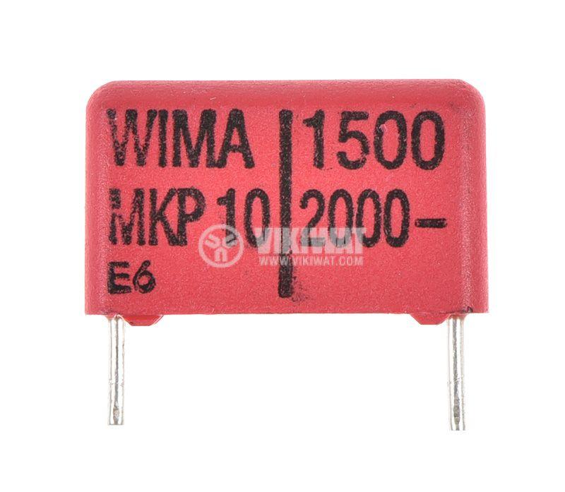 Кондензатор полипропиленов 1.5nF, 2kV, +/-10% - 1
