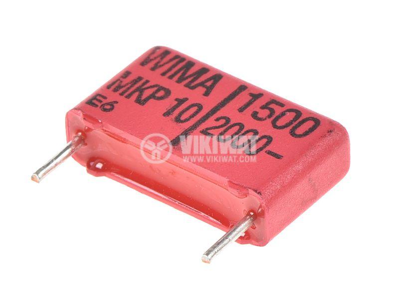 Кондензатор полипропиленов 1.5nF, 2kV, +/-10% - 2