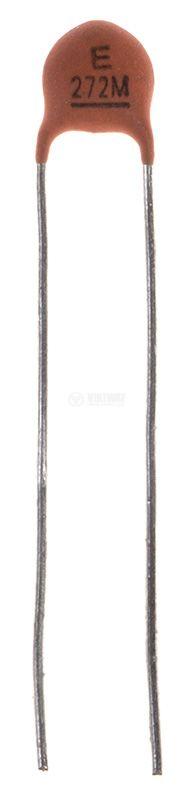 Керамичен кондензатор, 2.7nF, 63V, 5x3x4mm, THT, +/-5% - 1