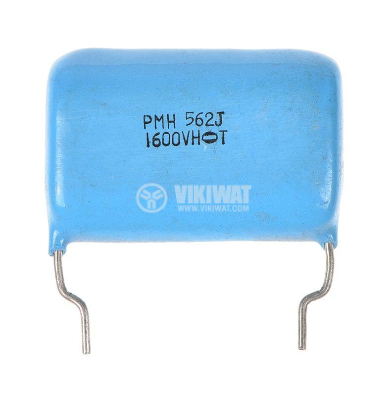 Кондензатор полипропиленов 5.6nF, 1.6kV, +/-5% - 1