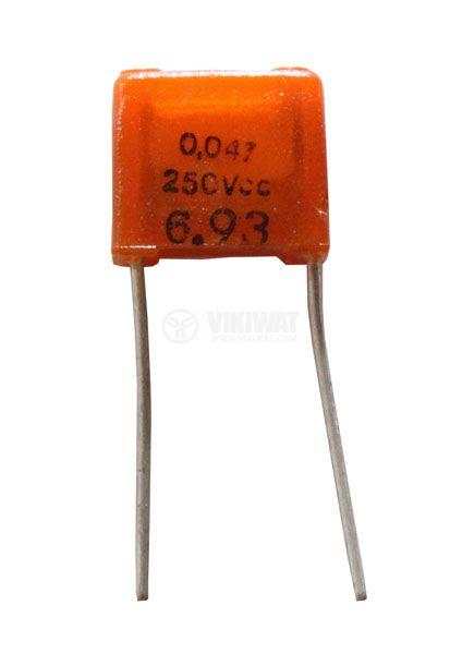 Кондензатор,стирофлексен