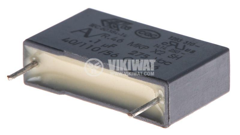 Кондензатор 100nF, 275VAC - 2
