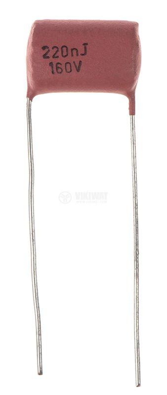 Керамичен кондензатор, 220nF, 160V, 13x9x5mm, THT, +/-10% - 1
