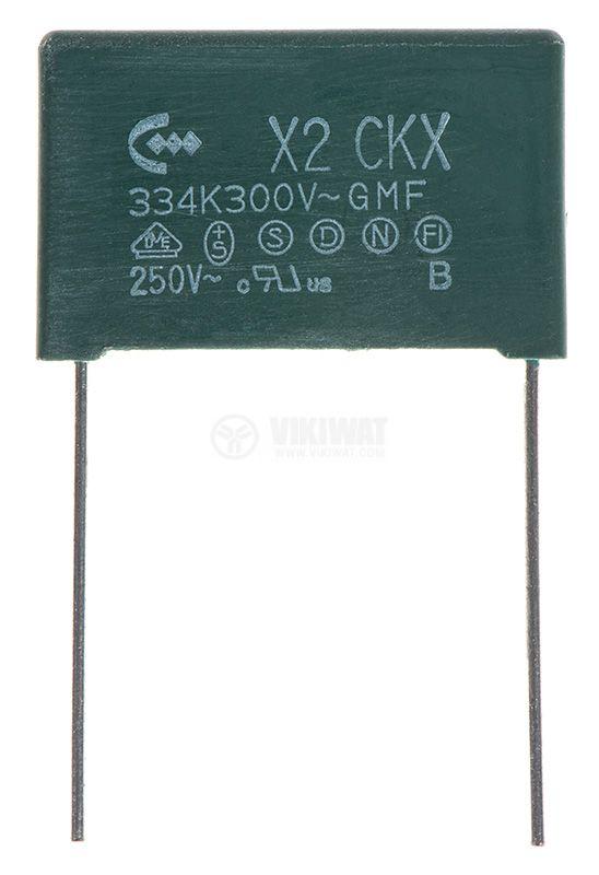 Кондензатор полипропиленов - 1