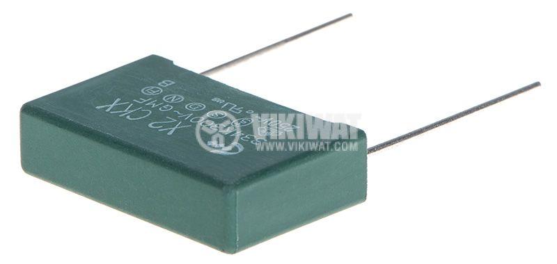 Кондензатор 0.33uF, 300VAC, X2/CKX, ±10% - 2