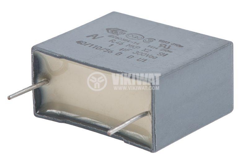 Кондензатор 1uF 275V  x2 МКР - 2