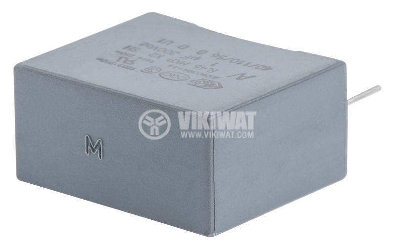 Кондензатор 1uF 275V  x2 МКР - 3