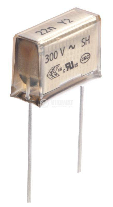 металохартиен,кондензатор - 1