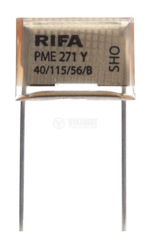 металохартиен,кондензатор - 2