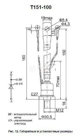 Thyristor T151-100-8, 800V, 100A - 2