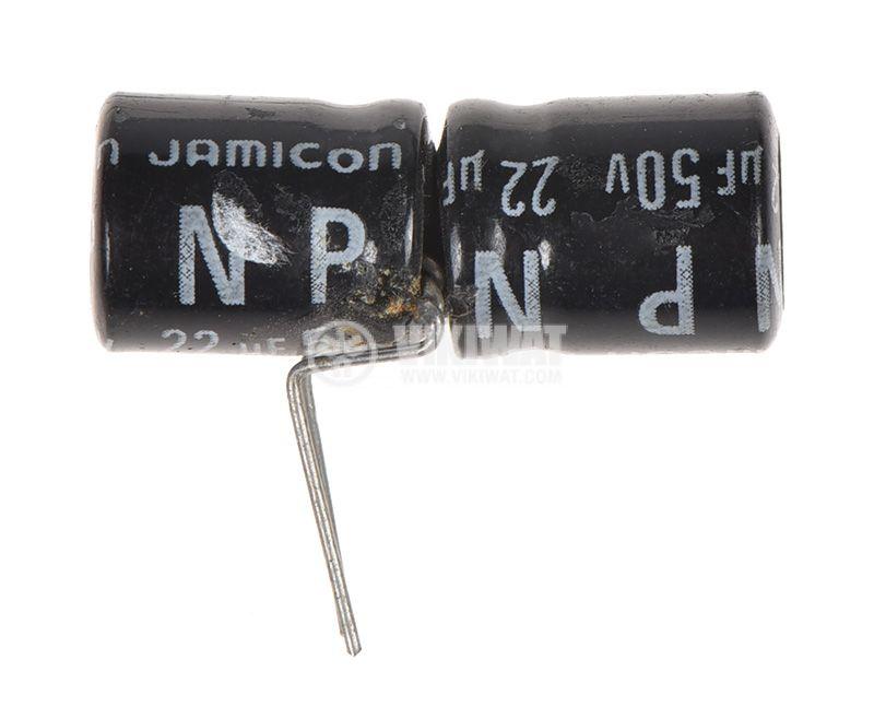 Кондензатор електролитен, биполярен 44uF, 50V, THT, Ф10x26mm - 2